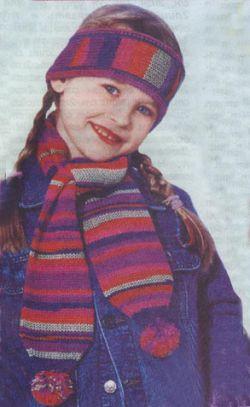"""Полосатый шарф и налобная повязка.  ГАЗЕТА  """"ВЯЖЕМ САМИ """" октябрь 2006 г."""