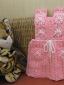 Розовый сарафан