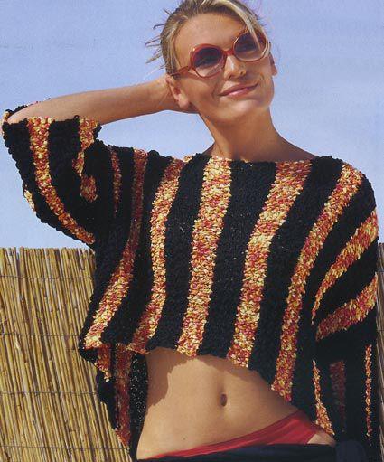 полосатый свитер в Москве
