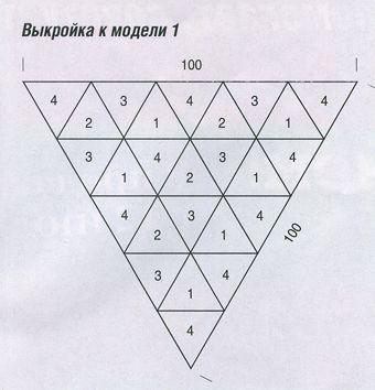 ...ярко-розовой, зелёной и оранжевой пряжи Pep (87% хлопка, 13% полиакрила, 100 м/50 г); крючок 7. Треугольный мотив...