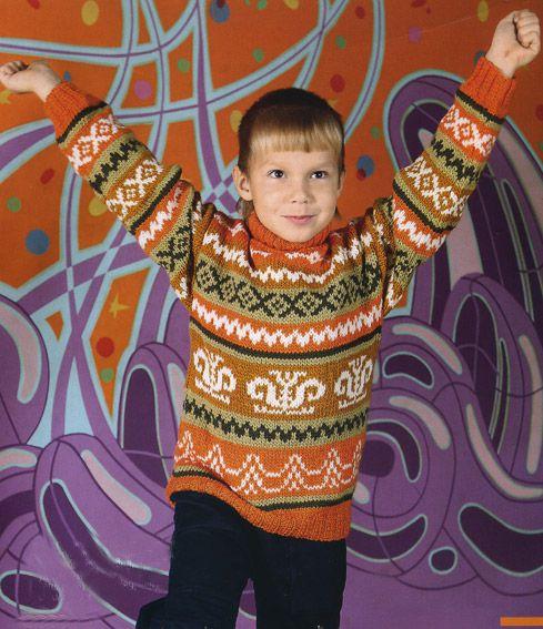 Вязание для детей комбинезон