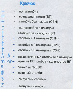 http://www.uzelok.ru/content/thumb/shem/6750_800_800.jpg