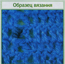 http://www.uzelok.ru/images/catalogue/shem/6686.jpg