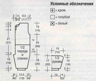 http://www.uzelok.ru/images/catalogue/shem/7064.jpg