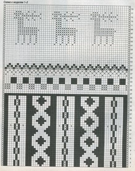 http://www.uzelok.ru/images/catalogue/shem/7168.jpg