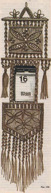 макраме подвеска для календаря