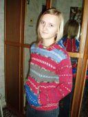 Вязаный свитер с карманом