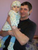 Папа с дочурой