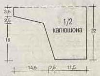 http://www.uzelok.ru/images/catalogue/shem/4425.jpg