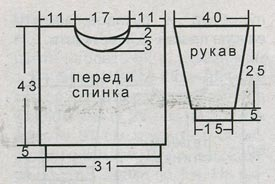 http://www.uzelok.ru/images/catalogue/shem/6351.jpg